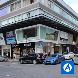 Dongguan Broadway Fashion Market