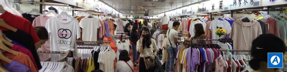 Guangzhou Clothing Wholesale Market