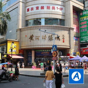 Huanghe Fashion City