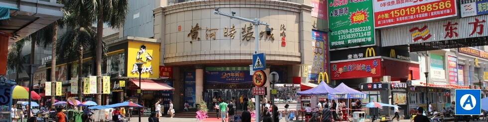 Huanghe Fashion City