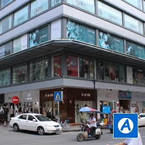 Humen Lane Crawford Fashion Market