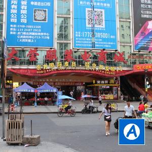 Oriental International Fashion Trading Market