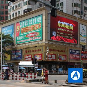 Yulong Commodity Wholesale Market