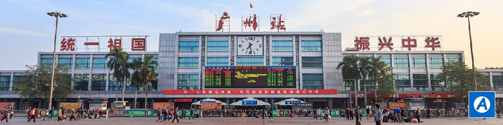 Guangzhou Railway Station Market