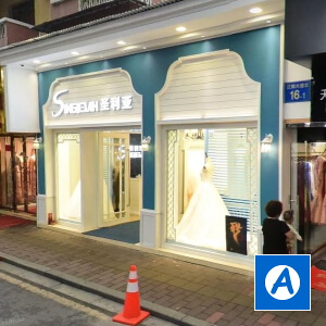 Guangzhou Wedding Dress Market