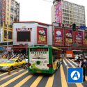 Shahe Clothes Wholesale Market Guangzhou