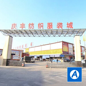 Shijing Clothing Wholesale Market