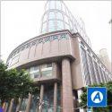Shisanhang Clothing Wholesale Market