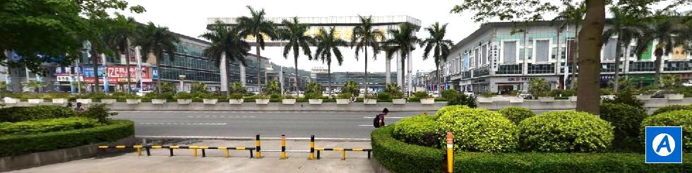 Xintang International Jeans Town