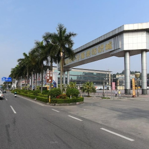 Xintang International Jeans Town